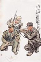一线不偏 - 方增先 - 中国书画近现代名家作品 - 2006春季大型艺术品拍卖会 -收藏网