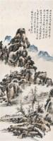 黄宾虹(1865~1955)  岗峦平畴图 -  - 中国书画近现代十位大师作品 - 2005年首届大型拍卖会 -收藏网