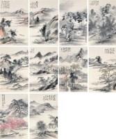 山水册页 册页 纸本设色 - 陆恢 - 中国古代书画  - 2010秋季艺术品拍卖会 -收藏网
