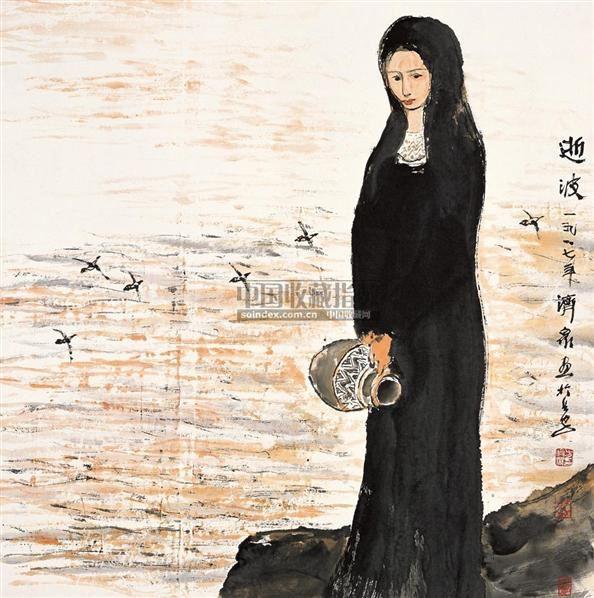 逝波 镜框 设色纸本 - 4879 - 中国书画 - 2010秋季艺术品拍卖会 -收藏网