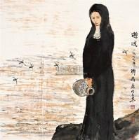逝波 镜框 设色纸本 - 方济众 - 中国书画 - 2010秋季艺术品拍卖会 -收藏网