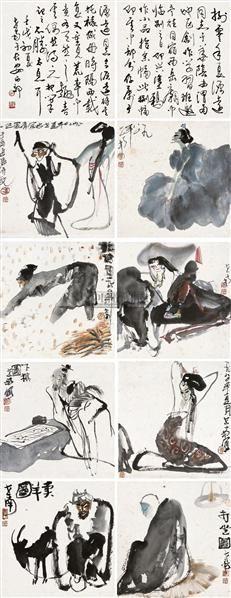 人物 册页 (十开) 设色纸本 - 116212 - 中国书画 - 2010秋季艺术品拍卖会 -收藏网