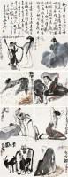 人物 册页 (十开) 设色纸本 - 李世南 - 中国书画 - 2010秋季艺术品拍卖会 -收藏网