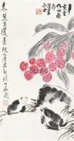青娃荔枝 镜心 纸本设色 - 来楚生 - 中国近现代书画  - 2010秋季艺术品拍卖会 -收藏网