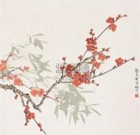 梅竹图 镜心 设色纸本 - 龚文桢 - 中国书画(二) - 2006春季拍卖会 -收藏网