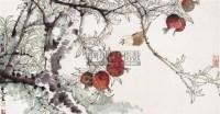 石榴翠鸟 - 6071 - 中国书画近现代名家作品 - 2006春季大型艺术品拍卖会 -收藏网