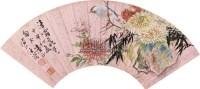 花鸟 扇面 纸本 - 汪溶 - 扇面小品 - 2010秋季艺术品拍卖会 -收藏网