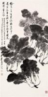 郑午昌(1894~1952)  清白传家 -  - 近现代名家作品(二)专场 - 2005秋季大型艺术品拍卖会 -收藏网