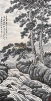 松 镜片 纸本 - 陶冷月 - 中国书画(下) - 2010瑞秋艺术品拍卖会 -收藏网