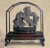 玉琥岩 -  - 文房清玩 首届历代供石专场 - 2008年秋季艺术品拍卖会 -中国收藏网