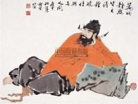 钟馗像 - 范曾 - 中国书画近现代名家作品 - 2006春季大型艺术品拍卖会 -收藏网