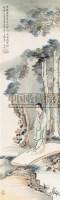 仕女 立轴 设色纸本 - 8580 - 中国书画 - 第9期中国艺术品拍卖会 -收藏网