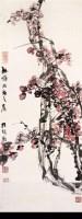 陆维钊(1899~1980)  梅花图 -  - 近现代名家作品(二)专场 - 2005秋季大型艺术品拍卖会 -收藏网