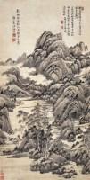 云山无尽图 -  - 中国书画古代作品 - 2006春季大型艺术品拍卖会 -收藏网