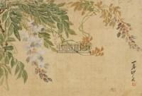 紫藤 镜心 设色绢本 - 沙馥 - 中国古代书画  - 2010年秋季艺术品拍卖会 -中国收藏网
