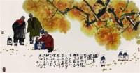遛马图 - 马海方 - 2010上海宏大秋季中国书画拍卖会 - 2010上海宏大秋季中国书画拍卖会 -收藏网