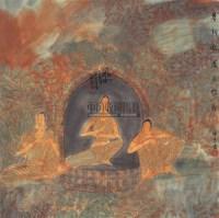 恒心修持图 - 王赞 - 中国书画近现代名家作品 - 2006春季大型艺术品拍卖会 -中国收藏网