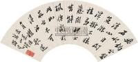 行书孟浩然诗一首 扇片 水墨纸本 - 马一浮 - 中国书画一 - 2010年秋季艺术品拍卖会 -中国收藏网