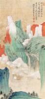 青绿山水 立轴 纸本 - 何海霞 - 中国书画 - 2010年秋季书画专场拍卖会 -收藏网
