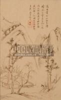 山水 立轴 设色纸本 - 查士标 - 中国书画 - 2010年秋季艺术品拍卖会 -收藏网