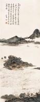 书法 水墨纸轴 - 溥儒 - 近现代名家作品(二)专场 - 2005秋季大型艺术品拍卖会 -中国收藏网