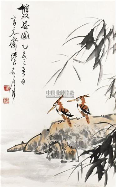 双胜图 立轴 纸本 - 127890 - 中国书画 - 2010秋季艺术品拍卖会 -收藏网