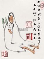 观音 镜心 设色纸本 - 黄永玉 - 中国书画(一) - 2010年秋季艺术品拍卖会 -收藏网
