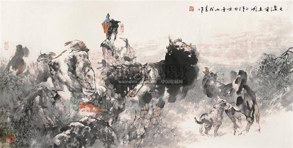 大漠风尘图 镜心 设色纸本 - 117502 - 书画专场 - 2006年第2期精品拍卖会 -中国收藏网