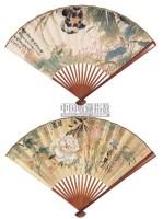 双寿图 - 116172 - 中国书画成扇 - 2006春季大型艺术品拍卖会 -中国收藏网