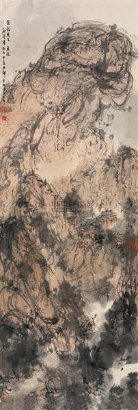 傅抱石(1904~1965)  山水 -  - 中国书画近现代十位大师作品 - 2005年首届大型拍卖会 -收藏网