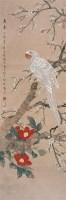 迎春图 立轴 设色纸本 - 喻继高 - 中国书画 - 第54期书画精品拍卖会 -中国收藏网