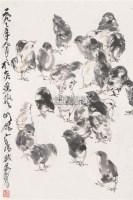 雏鸡图 镜心 设色纸本 - 7693 - 中国书画夜场 - 2010秋季艺术品拍卖会 -收藏网