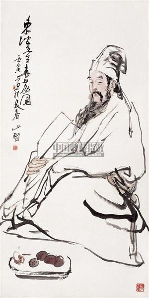 东坡喜荔图 - 114688 - 中国书画近现代名家作品 - 2006春季大型艺术品拍卖会 -收藏网