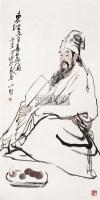 东坡喜荔图 - 吴山明 - 中国书画近现代名家作品 - 2006春季大型艺术品拍卖会 -收藏网