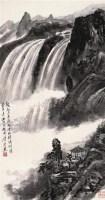 唐云 松亭观瀑图 轴 水墨纸本 - 117343 - 中国近现代书画 - 2006艺术品拍卖会 -收藏网