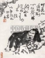 高士 立轴 水墨纸本 - 140312 - 中国书画 - 第9期中国艺术品拍卖会 -收藏网