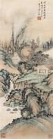 溥伒 幽居读易 镜心 设色纸本 - 溥伒 - 中国书画(下) - 2006夏季大型艺术品拍卖会 -中国收藏网