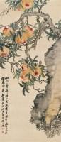 赵士鸿(清)  寿桃图 -  - 中国书画海上画派作品 - 2005年首届大型拍卖会 -收藏网