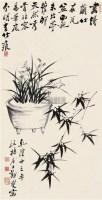 花卉 (一件) 中堂 纸本 - 137628 - 字画下午专场  - 2010年秋季大型艺术品拍卖会 -收藏网