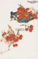 丹荔园 镜心 设色纸本 - 119027 - 中国书画(二) - 2006春季拍卖会 -收藏网