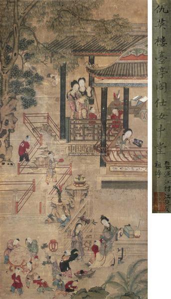 仕女 立轴 纸本 - 116944 - 文物公司旧藏暨海外回流 - 2010秋季艺术品拍卖会 -收藏网
