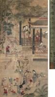 仕女 立轴 纸本 - 仇英 - 文物公司旧藏暨海外回流 - 2010秋季艺术品拍卖会 -收藏网