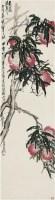 吴昌硕   美意延年 - 吴昌硕 - 中国书画近现代名家作品专场 - 2008年秋季艺术品拍卖会 -中国收藏网