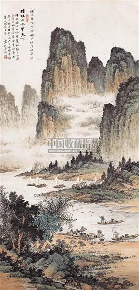 袁松年(1895~1966)    桂林山水 - 134104 - 中国书画海上画派 - 2006春季大型艺术品拍卖会 -收藏网