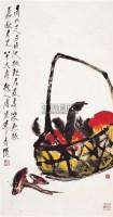 唐    雲(1910~1993)    靈芝仙桃圖 -  - 中国书画海上画派 - 2006春季大型艺术品拍卖会 -收藏网