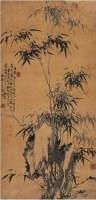 洪範[清•嘉慶]竹石圖 -  - 中国书画古代作品专场(清代) - 2008年春季拍卖会 -中国收藏网