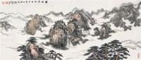 碧风松云图 镜片 设色纸本 -  - 中国书画一 - 2010年秋季艺术品拍卖会 -收藏网