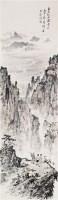 新安江上齐云山 立轴 设色纸本 - 钱瘦铁 - 中国书画(一) - 2010年秋季艺术品拍卖会 -收藏网