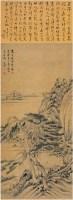 王澤(1759〜1842)仿黃鶴山樵山水 -  - 中国书画古代作品专场(清代) - 2008年春季拍卖会 -收藏网
