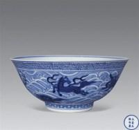 清光绪 青花海水瑞兽大碗 -  - 瓷器工艺品(一) - 2006年第3期嘉德四季拍卖会 -收藏网